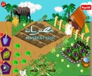 لعبة المزرعة المصرية