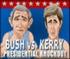 لعبة مصارعة جورج بوش ضد كيرى